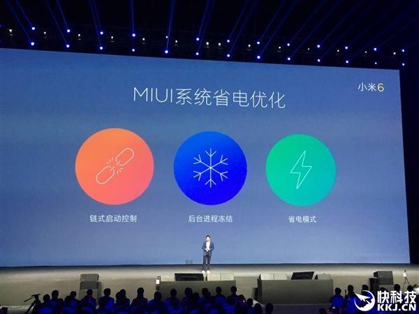 Xiaomi Mi6 с двойной камерой, Snapdragon 835 и в трех версиях дебютировал – фото 3