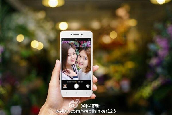 Oppo A37 с начинкой как у Meizu M3 (M3 mini) оценили в $199 – фото 4