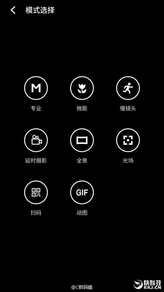 Flyme 6: интерфейс бета-версии на скриншотах – фото 3