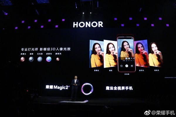 Анонс Honor Magic 2: безрамочный слайдер с 6 камерами – фото 6