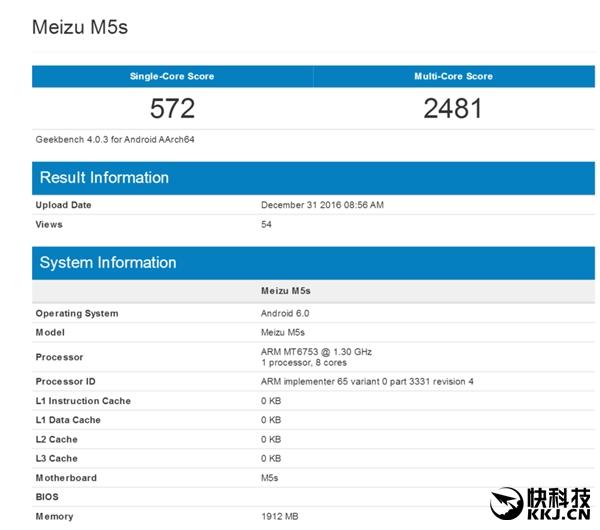 Meizu M5s: подробности о новинке по сведениям TENAA и Geekbench – фото 2