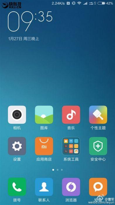 Xiaomi Mi5: о чем нам расскажет фото рабочего стола будущей новинки – фото 1
