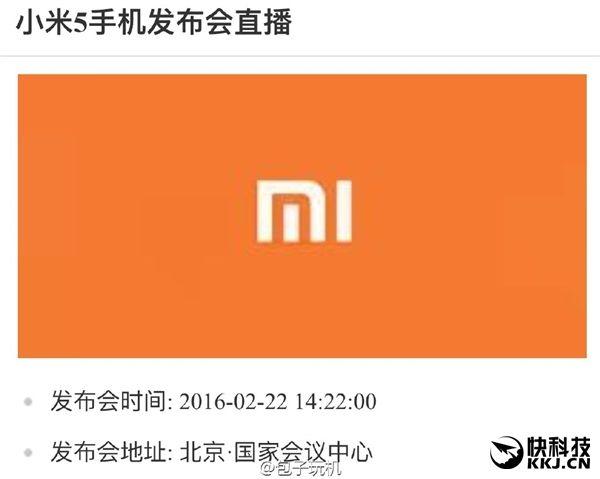 Xiaomi Mi5: конфигурация версий, цена и дата презентации – фото 1