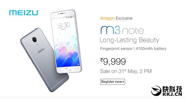 Meizu M3 Note в модификации 3/32 Гб памяти начнет продаваться в Индии 31 мая по $150 – фото 1