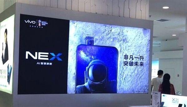 Vivo NEX с выдвижной фронтальной камерой засветился на постере из Китая – фото 1