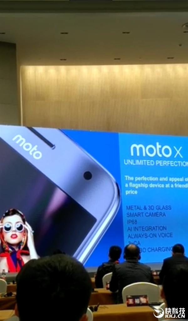 Moto X (2017) представят как Moto X4 и видео с презентации смартфона раскрывает его характеристики – фото 2
