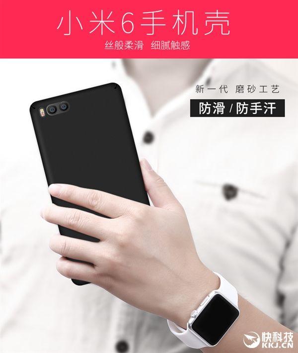 Ритейлер уже продает чехлы для Xiaomi Mi6 без 3,5 мм разъем – фото 2