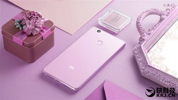 Xiaomi Mi4S с процессором Snapdragon 808 оценили в $260 – фото 6