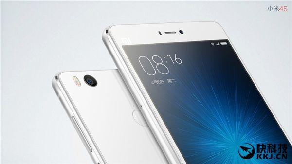 Xiaomi Mi4S с процессором Snapdragon 808 оценили в $260 – фото 4