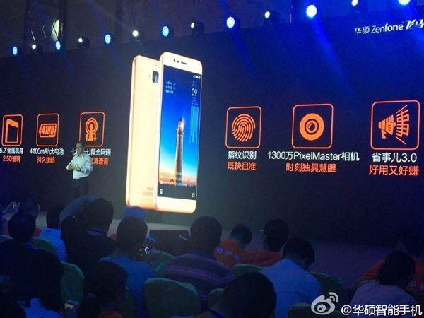 Asus Pegasus 3: официально представлен смартфон с аккумулятором на 4100 мАч – фото 8