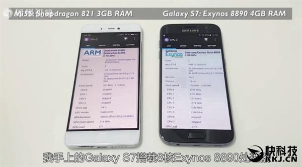 Xiaomi Mi 5S уступает в бенчмарках смартфону Samsung Galaxy S7 с Exynos 8890 – фото 2