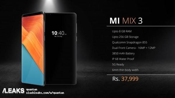 Рендер и характеристики Xiaomi Mi Mix 3: все лучше и лучше, и подбородка нет – фото 1