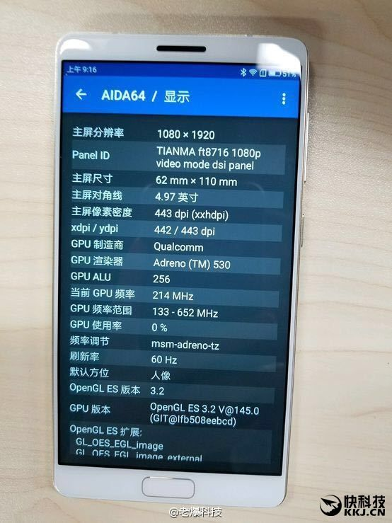 ZUK Edge получил дисплей производства Tianma Microelectronics – фото 3