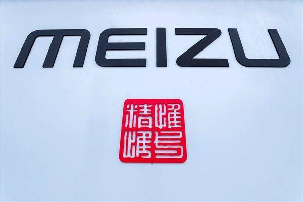 У Meizu что-то пошло не так. Blue Charm и Meizu воссоединятся – фото 1