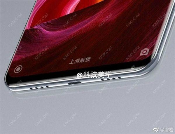 В сеть попали снимки прототипа Xiaomi Mi Mix 2 – фото 2