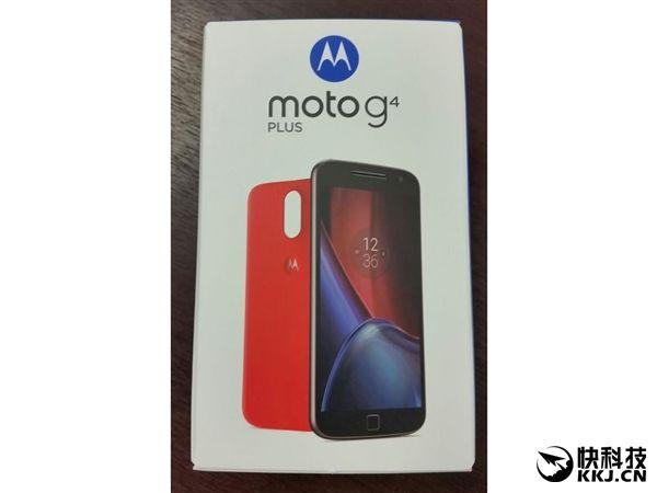 Motorola G4 и G4 Plus получат сменные задние крышки – фото 1