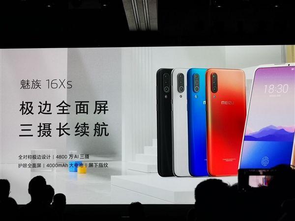 Представлен Meizu 16Xs – фото 5