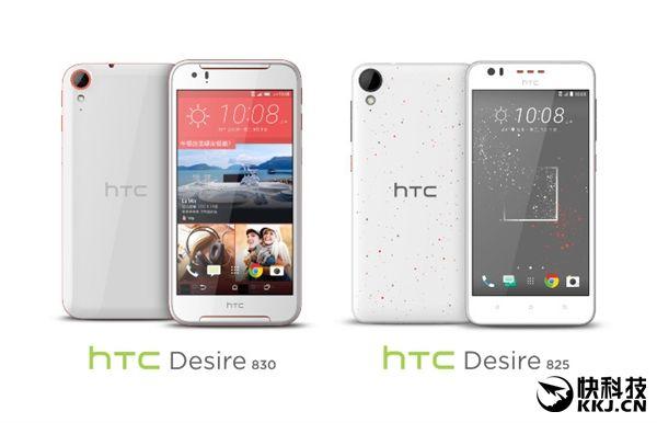HTC Desire 830 с процессором Helio X10 оценили в $310 – фото 4