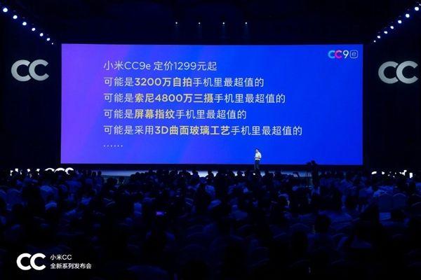 Xiaomi пришлось оправдываться за выбор Snapdragon 665 в Xiaomi CC9e – фото 2