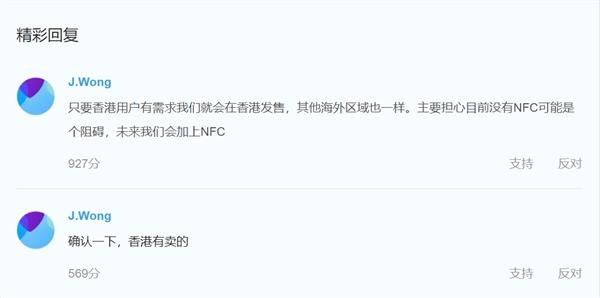 Глава Meizu: в будущем смартфоны компании обзаведутся модулем NFC – фото 2