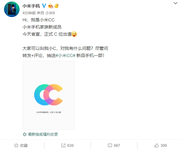Xiaomi официально представила линейку СС: имиджевые, молодежные и во имя камер – фото 3