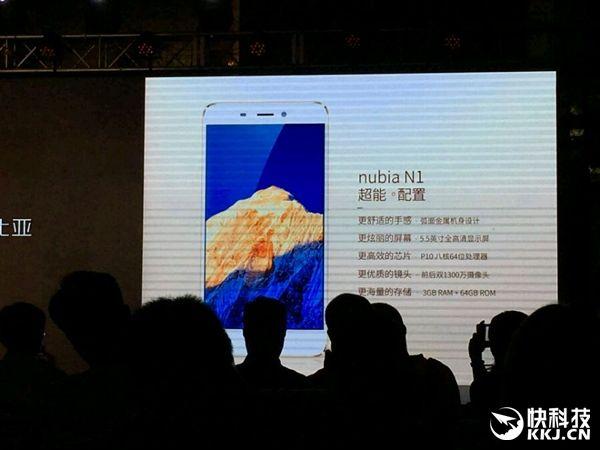 Представлен Nubia N1 с аккумулятором на 5000 мАч, процессором Helio P10, памятью 3+64 Гб и ценой $255 – фото 1