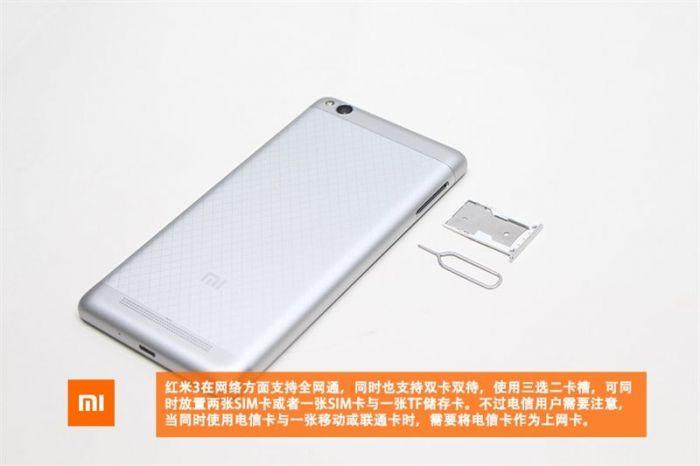 Xiaomi Redmi 3: предлагаем заглянуть внутрь корпуса – фото 2