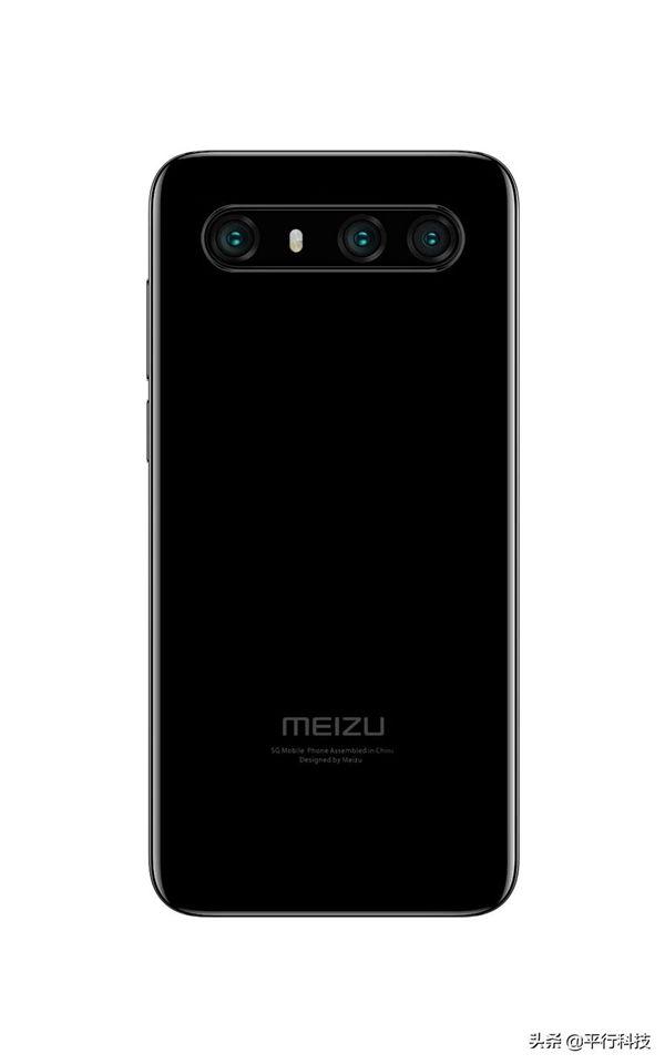 Meizu готовит к анонсу новые среднего уровня смартфоны. Рендер Meizu 17 – фото 1
