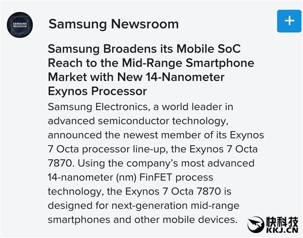 Samsung Exynos 7870 будет выполнен по передовой 14-нм FinFET технологии – фото 2