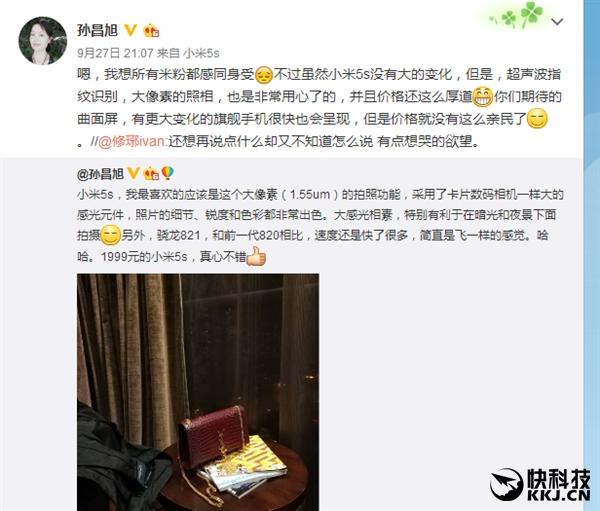 Xiaomi Mi Note 2 с изогнутым дисплеем все-таки может выйти в конце октября – фото 2