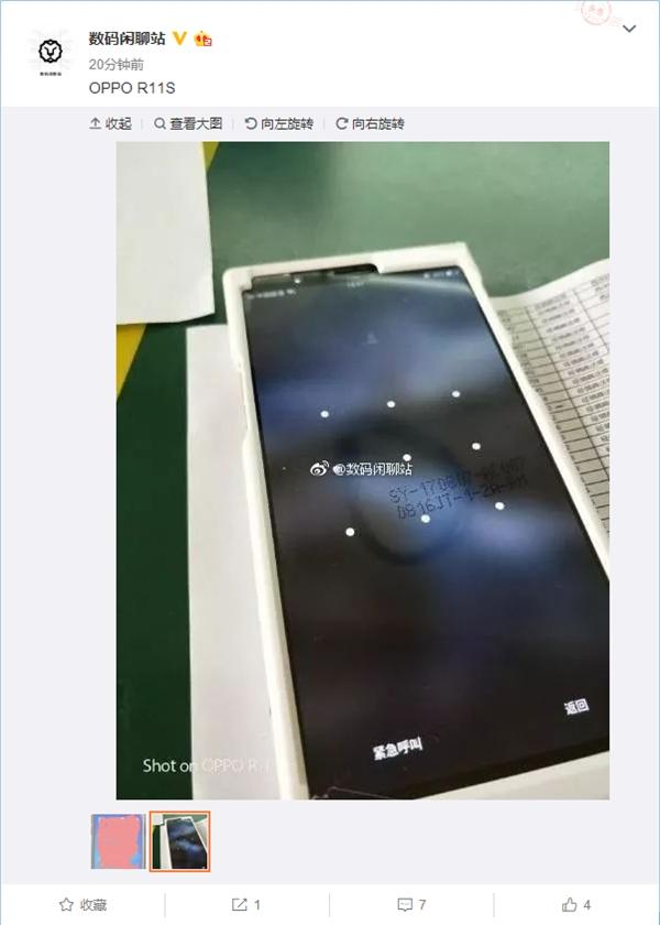 «Полноэкранный» Oppo R11S показали на фото – фото 2