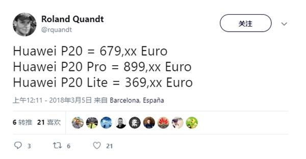 Huawei P20: сколько стоит флагман в Европе? – фото 2