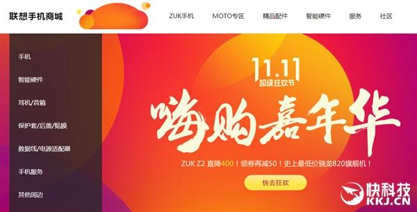 Lenovo прекратит выпуск смартфонов под собственным брендом, переключившись на Motorola и ZUK – фото 2