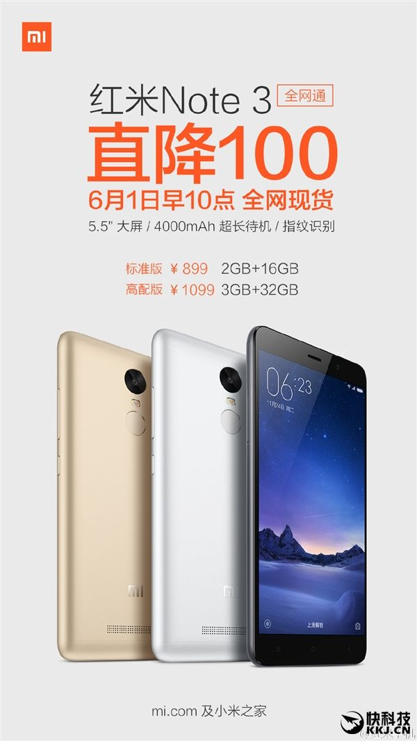 Новые цены на Xiaomi Redmi Note 3 Pro с процессором Snapdragon 650 составили $136.5 и $167 за версии с 2 Гб и 3 Гб ОЗУ – фото 1