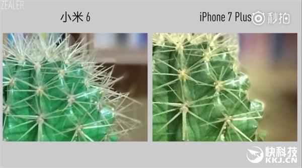 Так ли хороша камера Xiaomi Mi6 в сравнении с iPhone 7 Plus? – фото 6