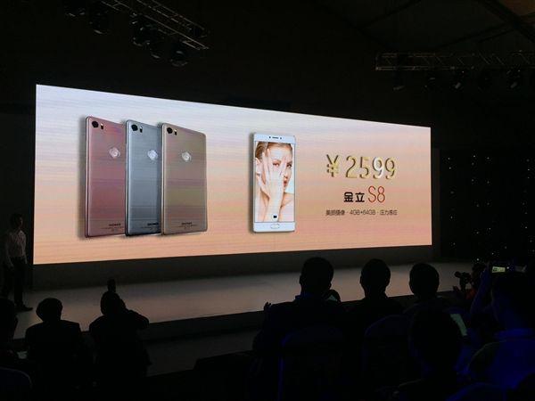 Gionee S8 с процессором Helio P10, 5,5-дюймовым AMOLED-дисплеем, 4+64 Гб оценили в $399 – фото 2