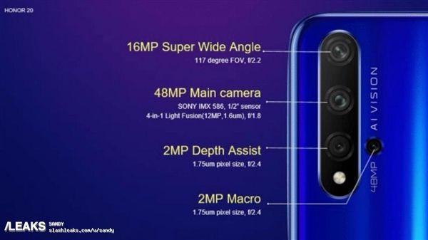 Рассекретили характеристики камер Honor 20 и Honor 20 Pro: четыре датчика, отдельный модуль для макросъемки и светосила f/1.4 – фото 2