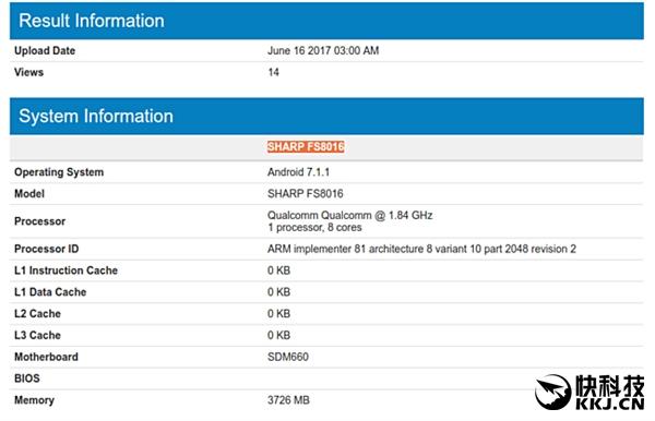 Безрамочный смартфон Sharp получит Snapdragon 660 – фото 2