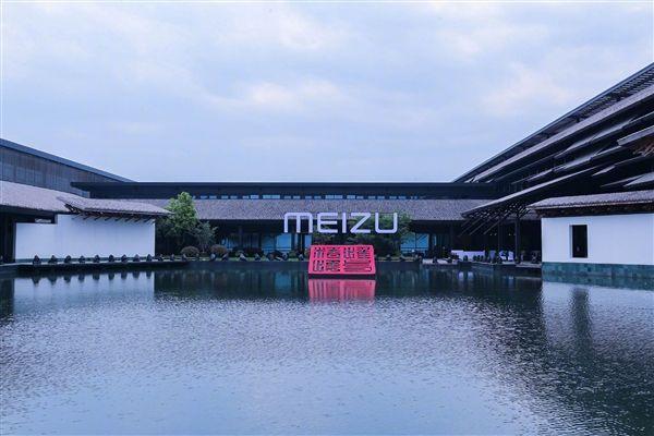 Meizu 16 Plus: меньше рамки и больше экран – фото 1