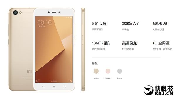 Анонс бюджетного Xiaomi Redmi Note 5A – фото 6