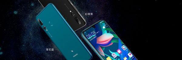 Представлен Huawei Maimang 8 с тройной камерой – фото 4