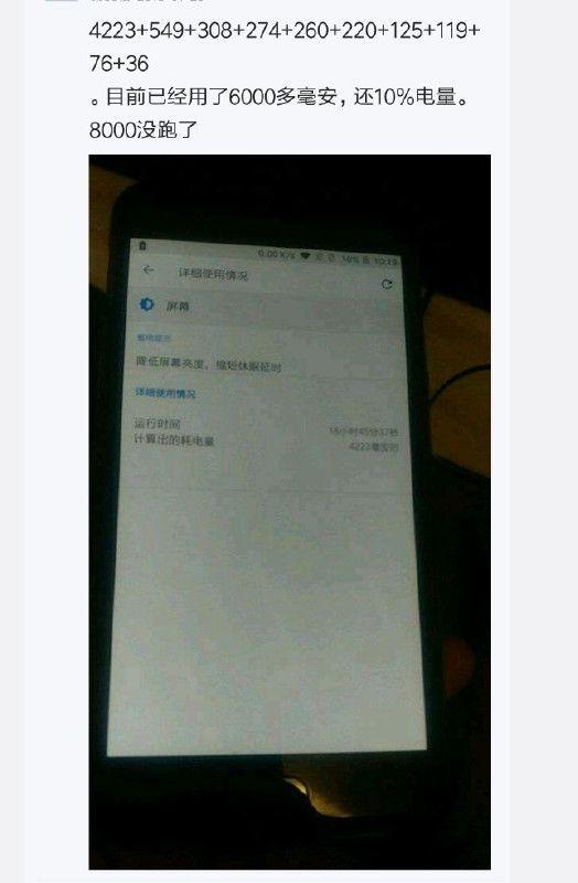 OnePlus 5 сделали «горбатым», но улучшили автономность – фото 5