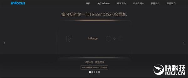 InFocus M888 с процессором Helio X20 (МТ6797) и TencentOS 2.0 на базе Android 6.0 представят 30 мая – фото 1