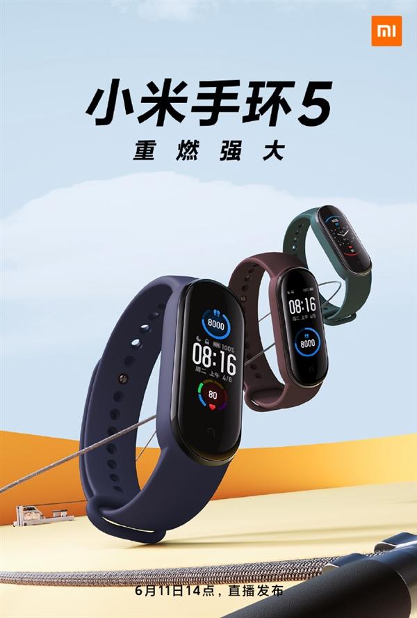 Xiaomi огласила дату презентации Mi Band 5 – фото 2