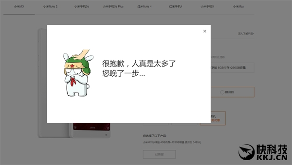 Xiaomi Mi MIX в белом цвете поступил в продажу – фото 2