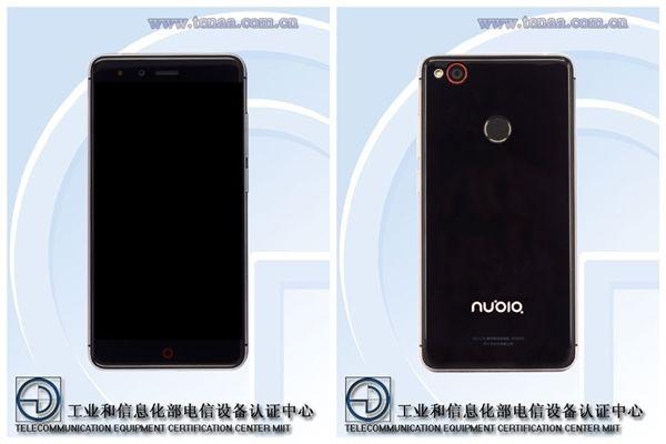 ZTE готовит презентацию на 29 марта. Нас ждет семейство смартфонов Nubia Z11 или все-таки X8? – фото 2