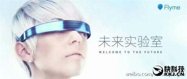 Meizu VR – очки виртуальной реальности с футуристичным дизайном – фото 1