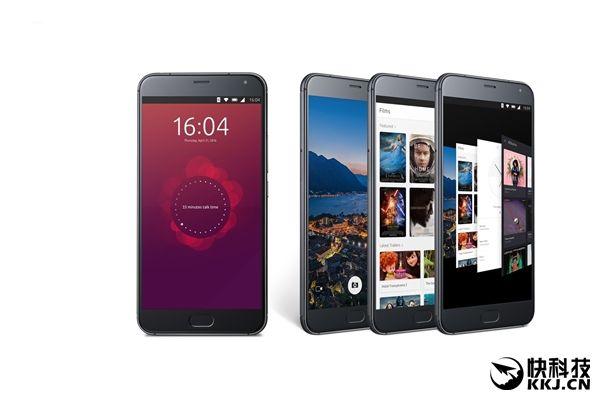 Выпуск Meizu Pro 5 с системой Ubuntu официально подтвержден – фото 4
