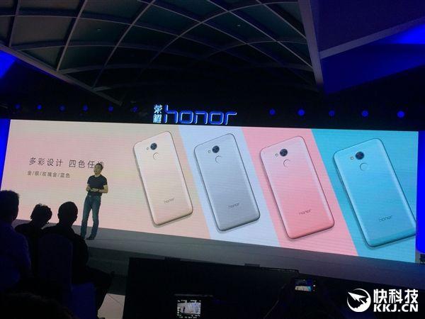Дебют Honor 6A: 5-дюймовый дисплей, Snapdragon 430 и цена от $116 – фото 2