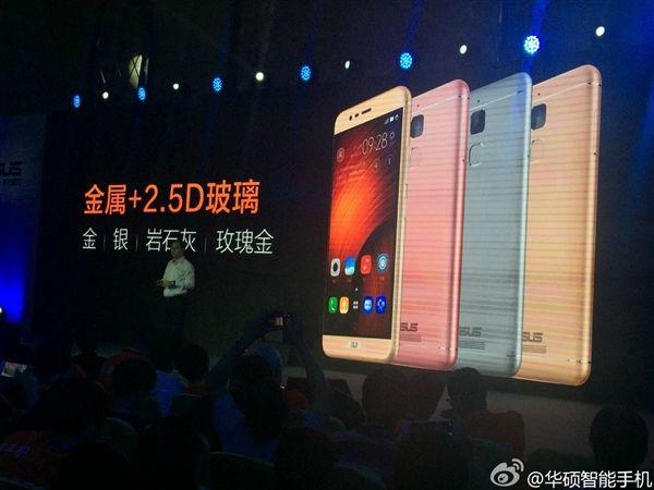Asus Pegasus 3: официально представлен смартфон с аккумулятором на 4100 мАч – фото 3